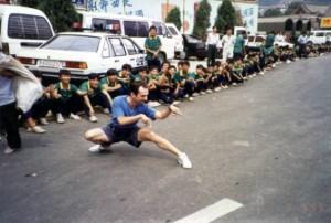 TaiJi Mei Hua Tang Lang Quan